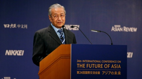 Malaysian Prime Minister Mahathir Mohamad delivers a speech at the International Conference on the Future of Asia in Tokyo, Japan on June 11, 2018. Issei Kato/Reuters