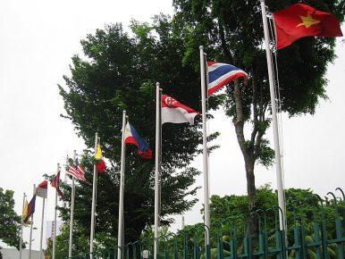 Wikimedia Commons/ Gunawan Kartapranata